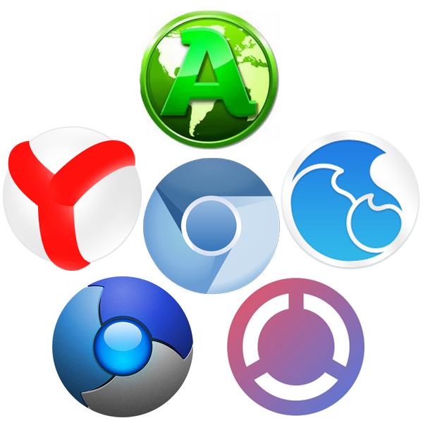 скачать программу браузеры бесплатно - фото 8