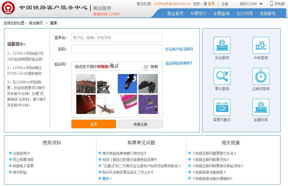 Обычно всем создателям сайтов хочется сделать сайт который стал бы адрес vpn сервера билайна