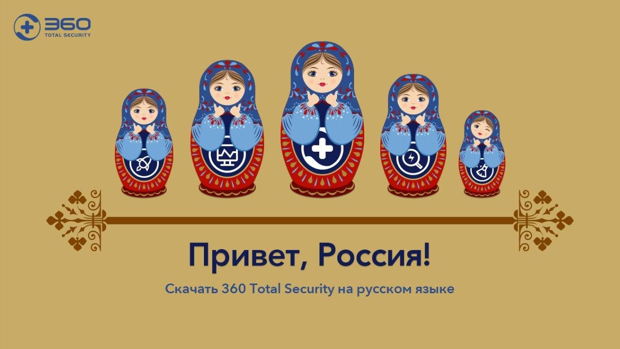 Надписью, привет из россии открытки