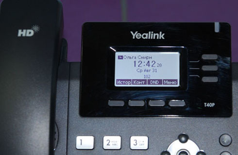 Yealink IP Phones for Microsoft Skype for Business