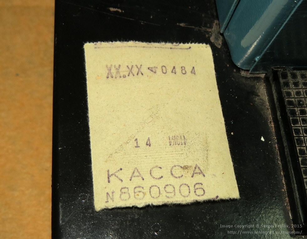 инструкция кассира ока-102к - фото 7
