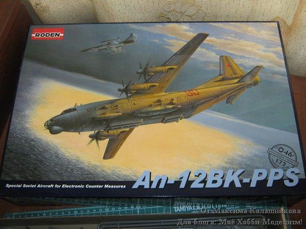 Обзор:An-12BK-PPS(Ан-12 БК ППС) 1/72 от Roden