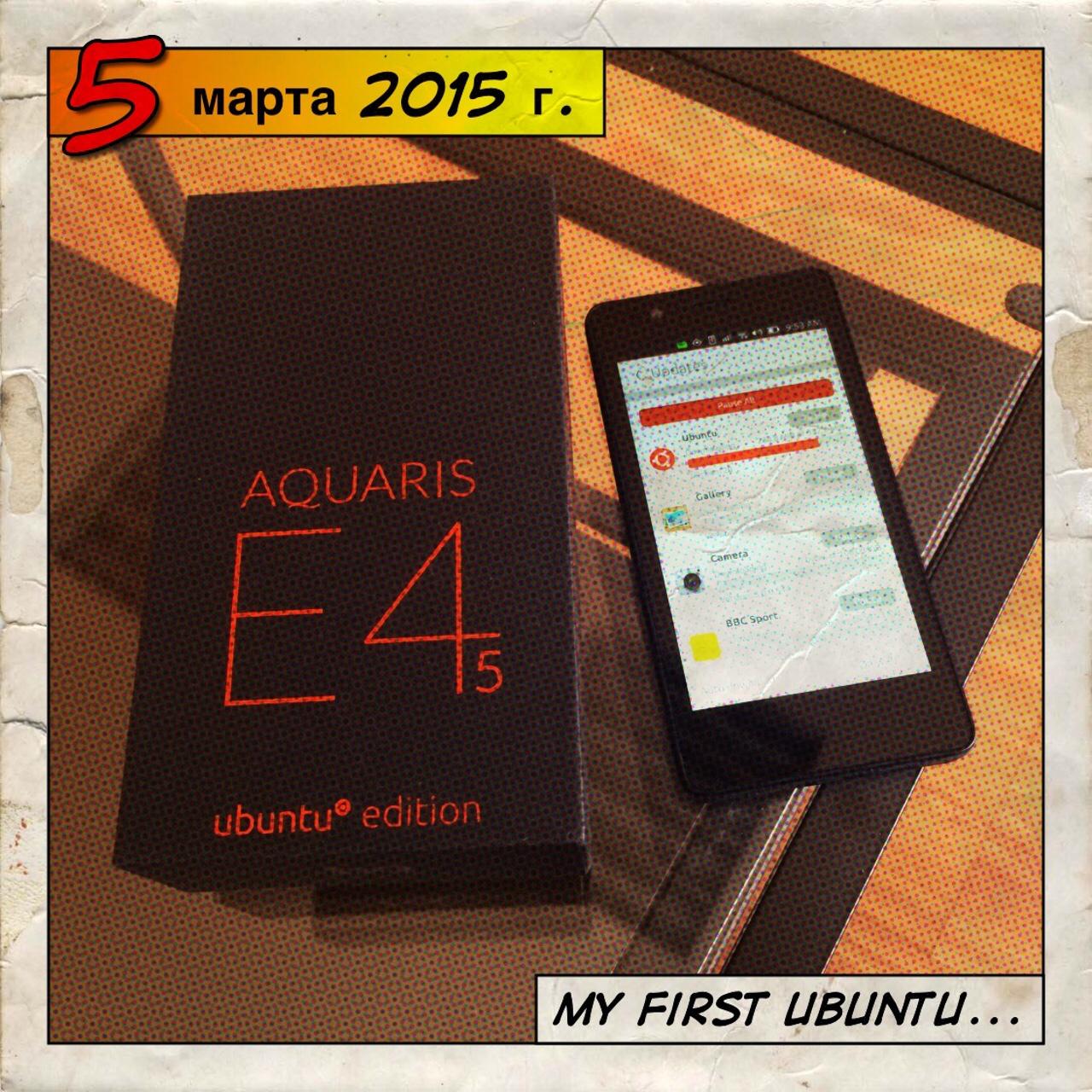 Обновление bq Ubuntu