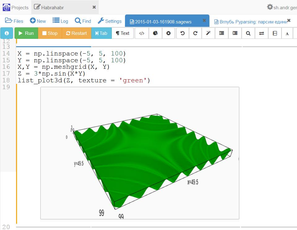 SageMathCloud — мечта для любителей Python, математики и Linux