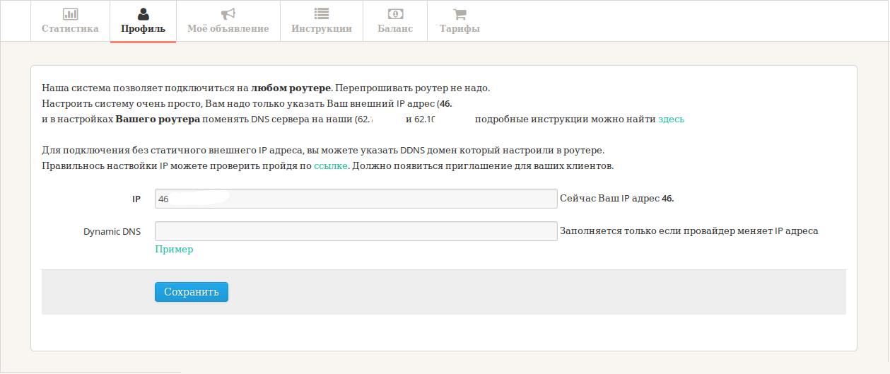 Как лучше сделать авторизацию на сайте https бесплатный хостинг нормальный