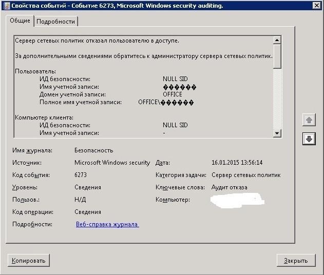 русский vpn сервер бесплатно