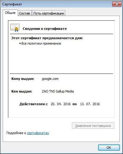 N6YCW0dXny4.jpg