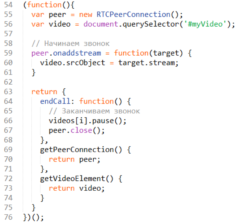 P2P в браузере