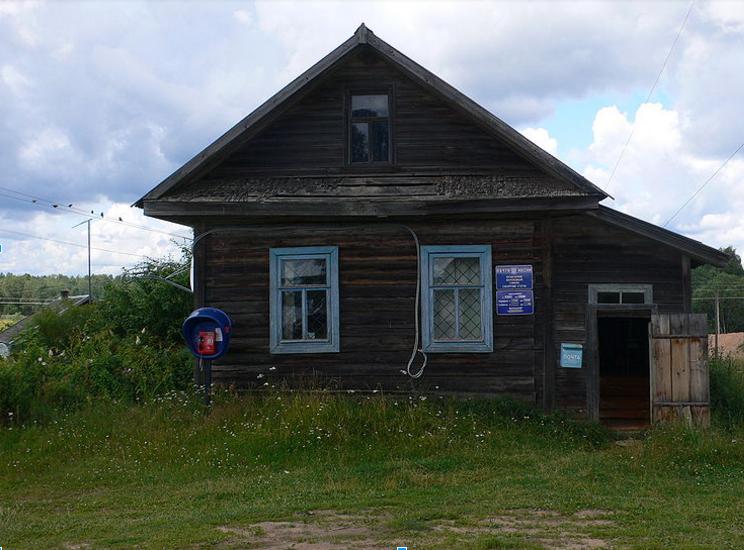 деревенское здание Почты России