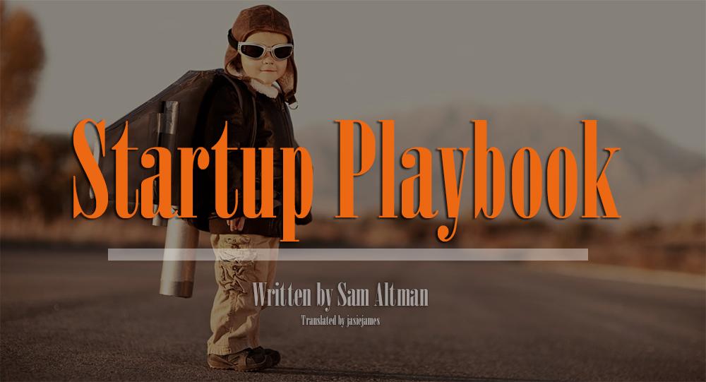 Startup Playbook