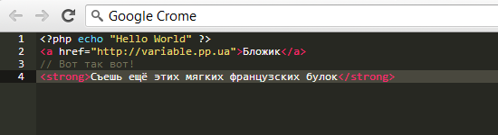 chrome like text editor