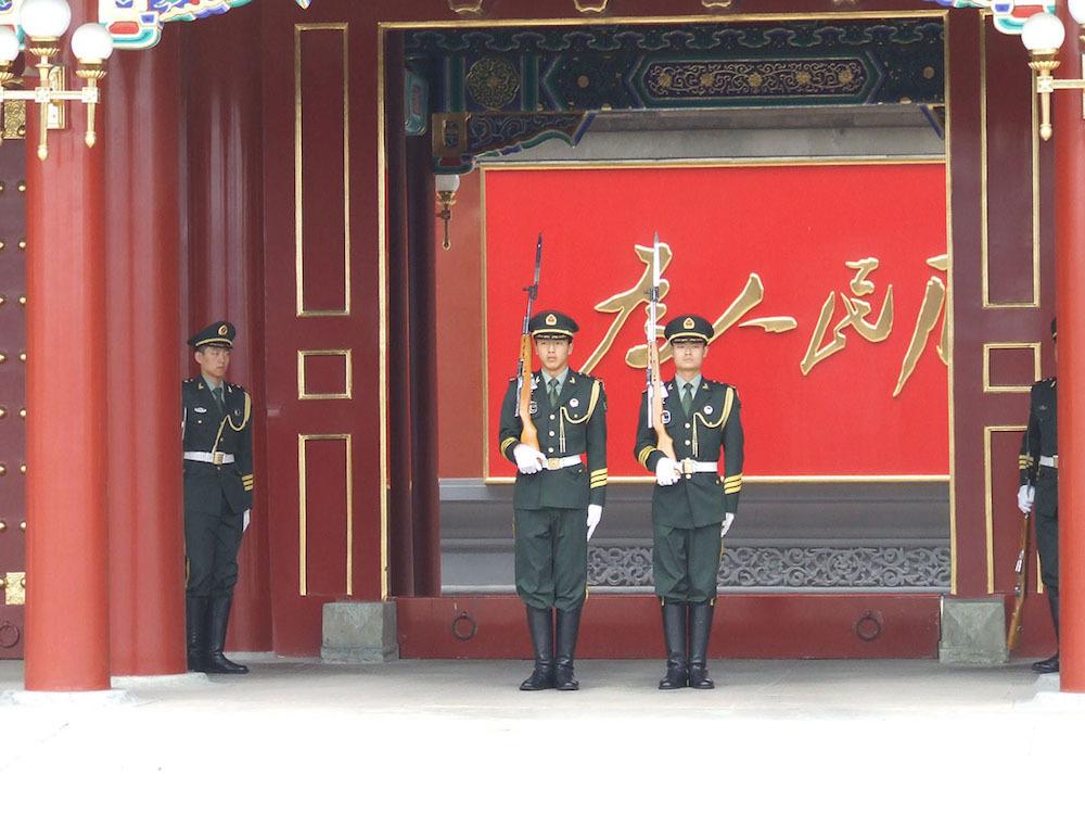 знакомство с китаем и китайцами сладковский
