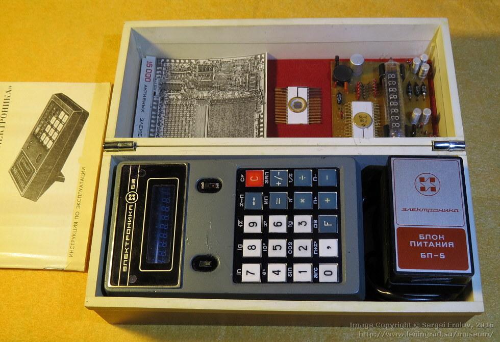 Поделки с калькулятором