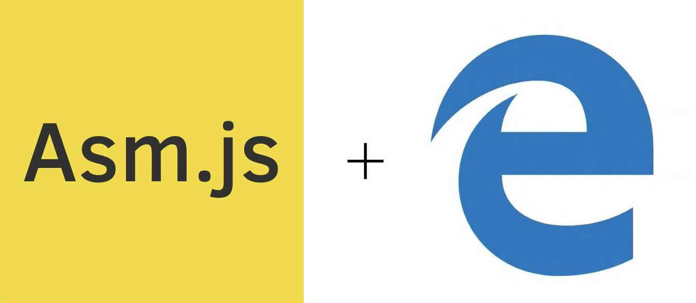 Asm.js пришел в Chakra и Microsoft Edge