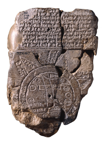 The first map of the entire world known at the time (dating back to about 600 BCE).