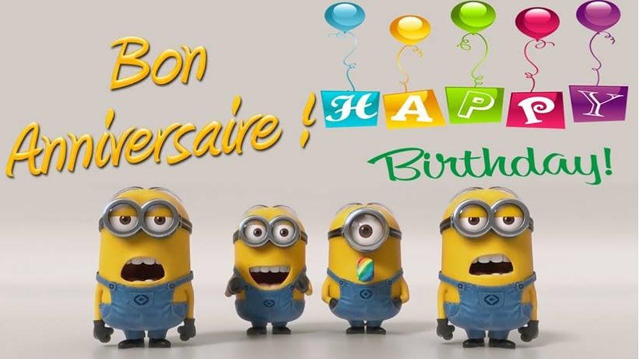 С Днем Рождения, Google