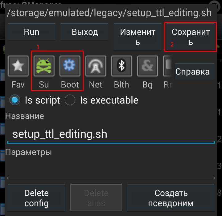Программу управления андроидом с компьютера