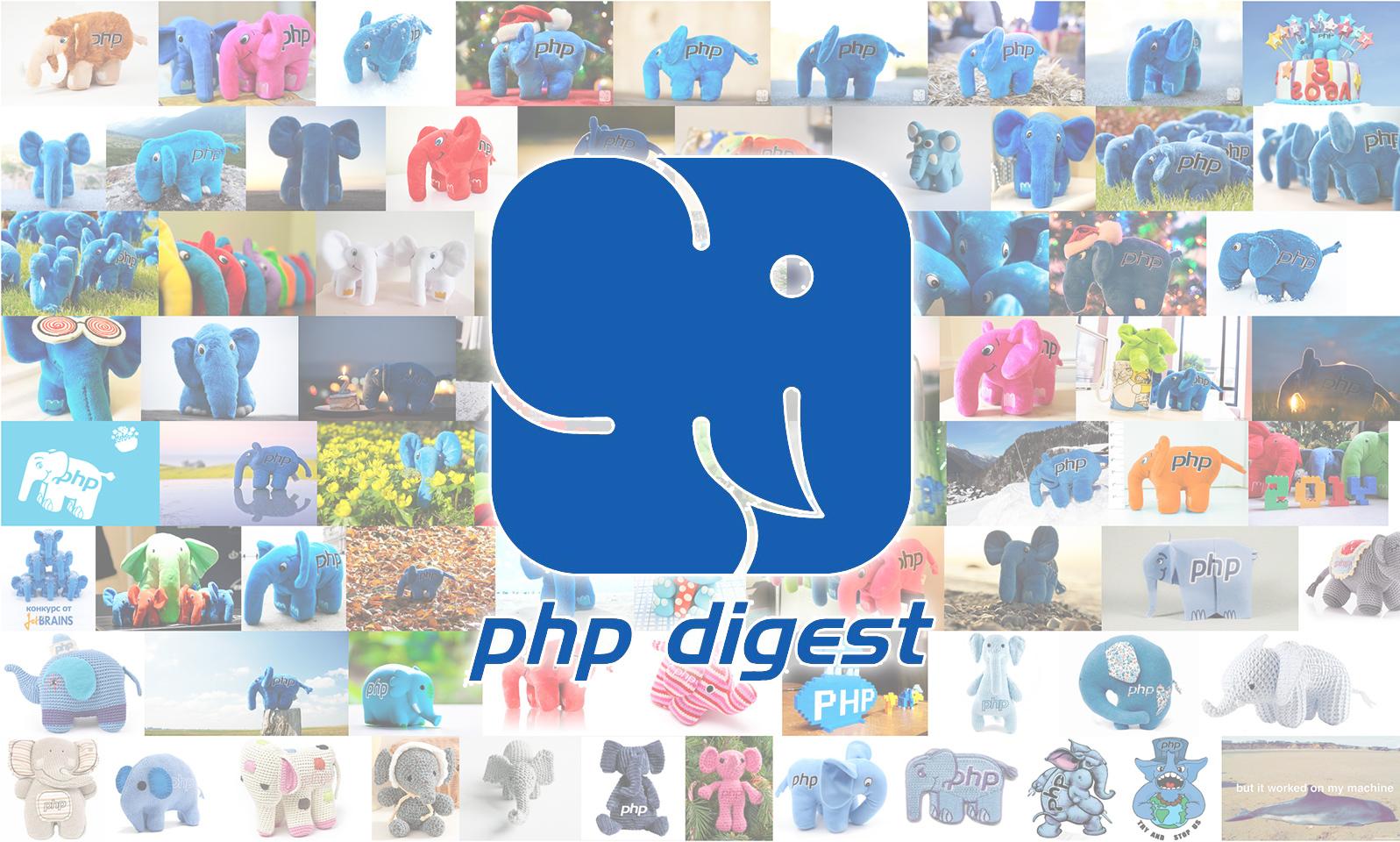 PHP-Дайджест № 100 – интересные новости, материалы и инструменты (1 – 15 января 2017)