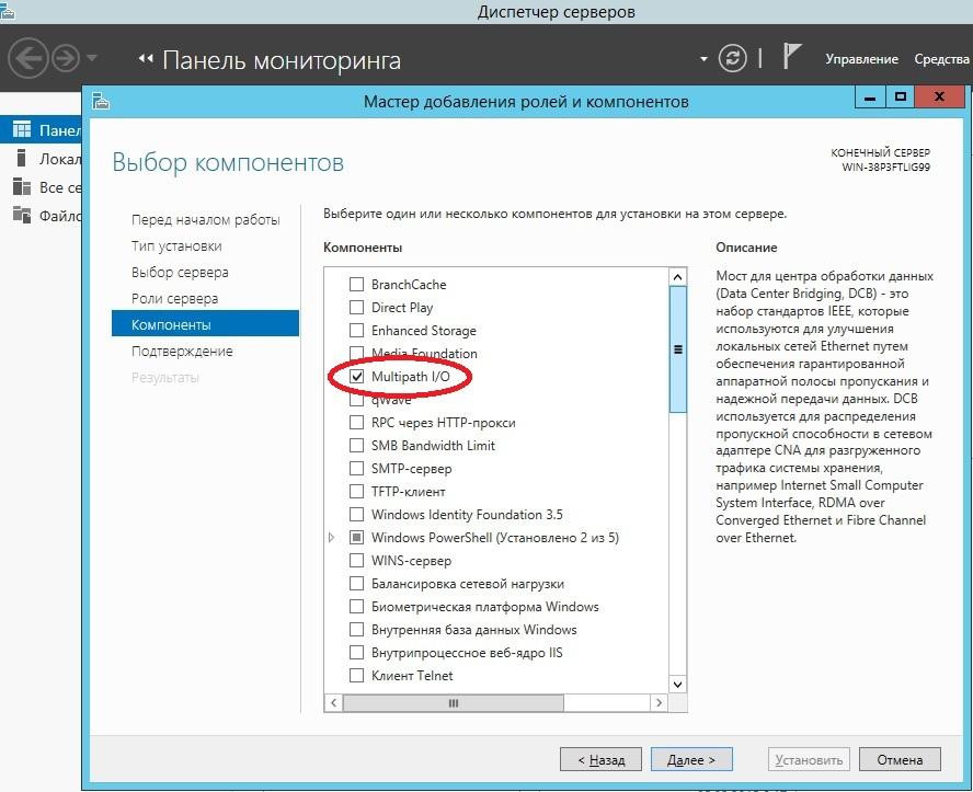 Скачать Windows XP для нетбука 32 Bit