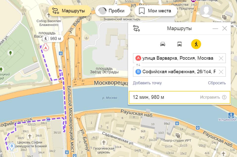 Сервис «Яндекс.Карты» начал прокладывать пешеходные маршруты