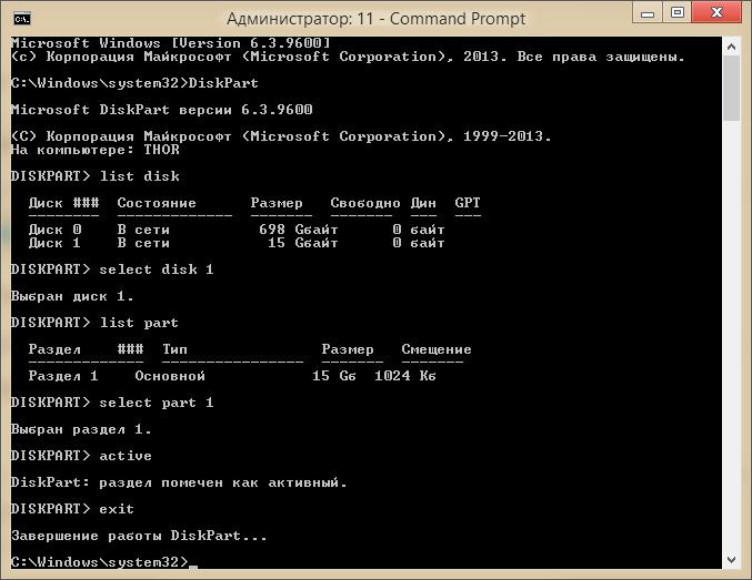 Создаём установочный носитель с множеством версий Windows NT 6.0+ без использования стороннего софта