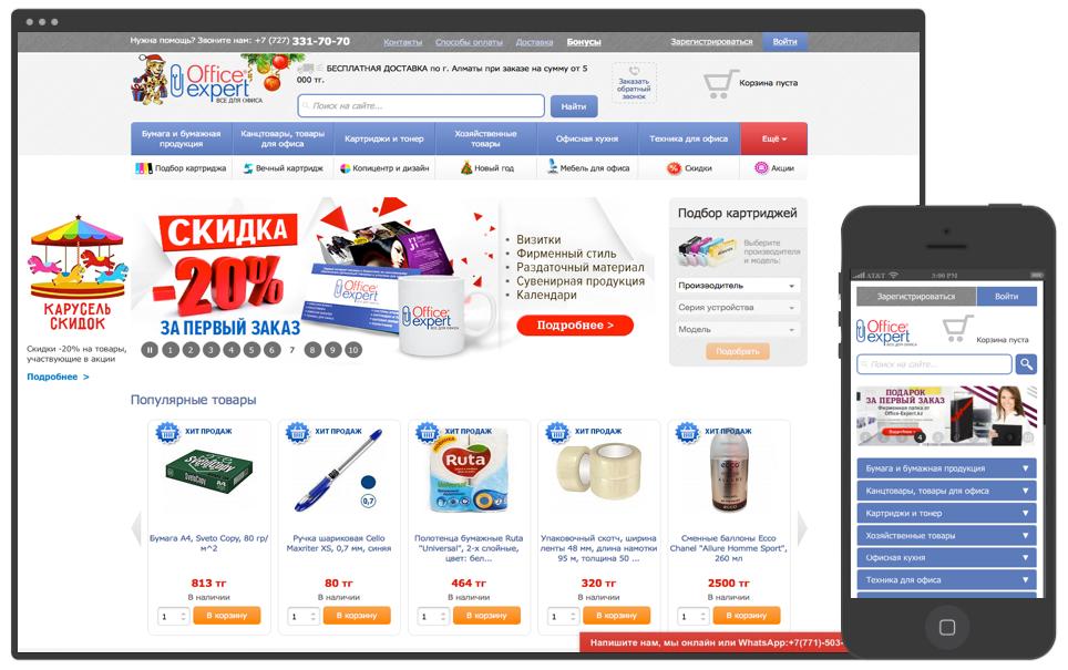 Сделать проект сайта как сделать свой сайт бесплатно в украине