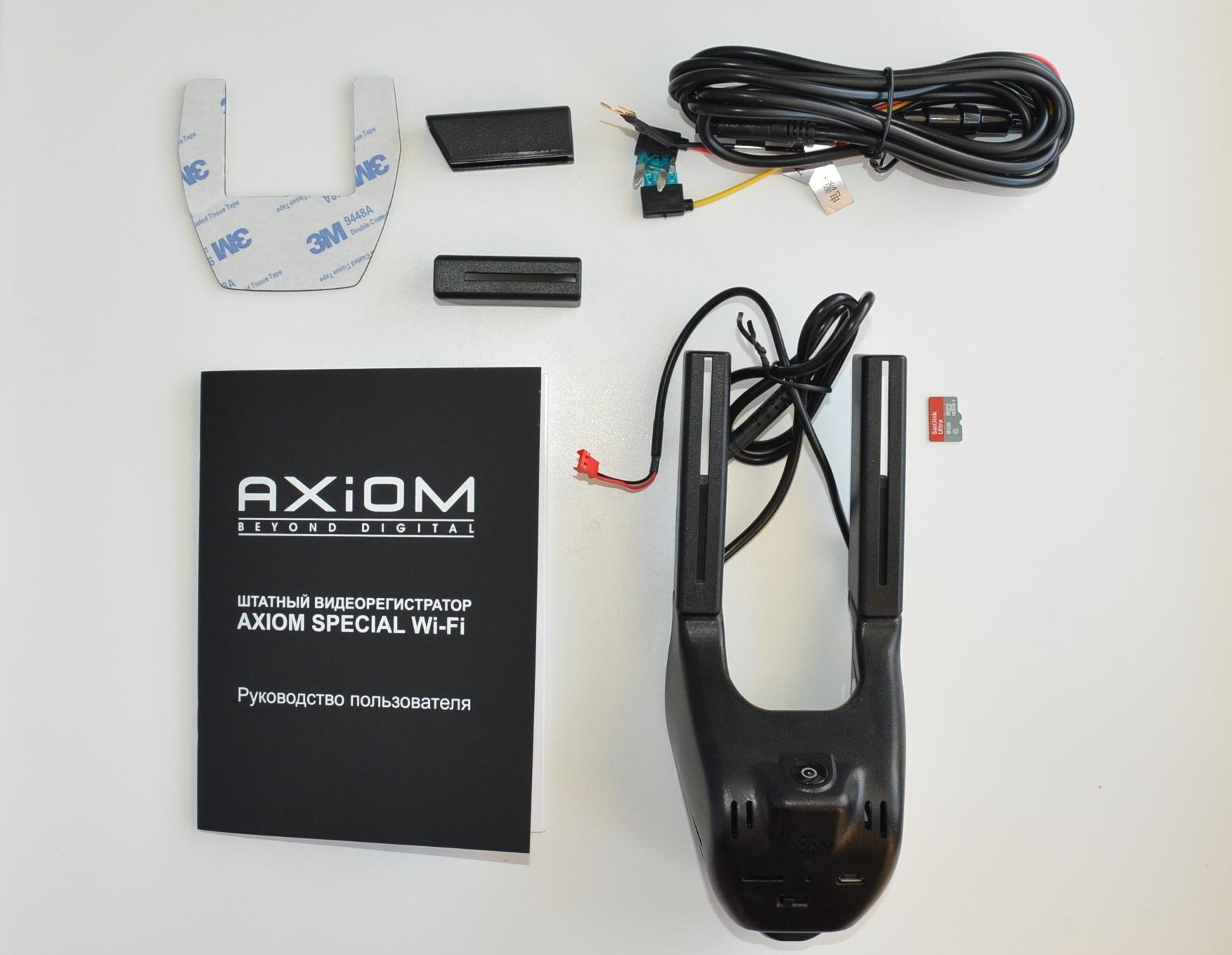 «Штатные» видеорегистраторы AXiOM: обзор Axiom Special Wi-Fi