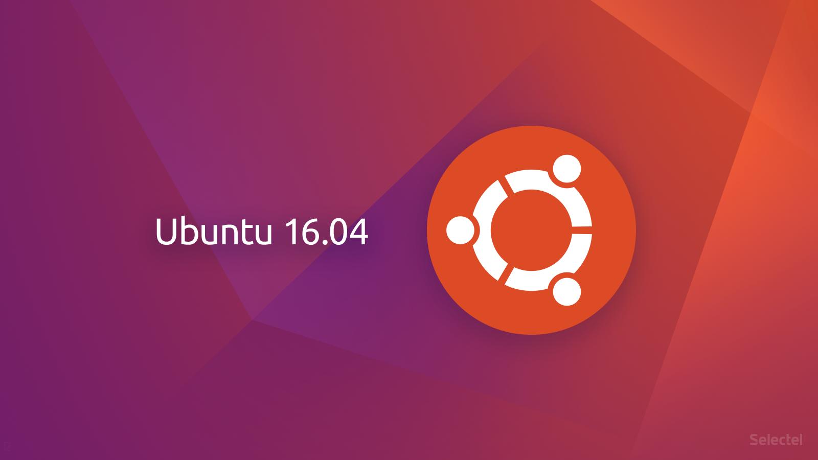 G tech raid software for ubuntu