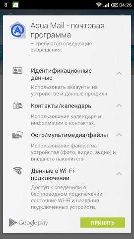 обзор почтовых клиентов для андроид