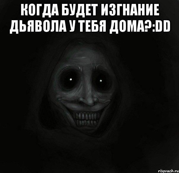 gost_9903452_orig_.jpg