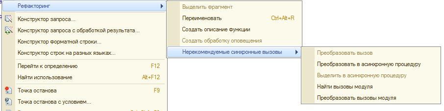 опис пакета пачок документів спов-ос форма 1 бланк скачать - фото 7