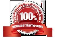продажа купонов likest online магазин like4u лайкчу vtope втопе турболайкер баллы