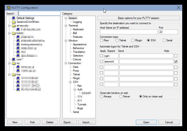 Ssh клиенты для Windows - фото 5