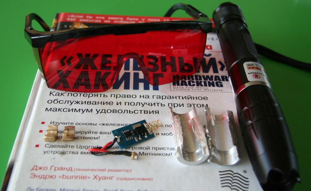 Лазер в разрезе. Как я искал титанил-фосфат калия и бета-борат бария среди алюминиевых опилок
