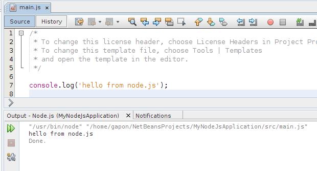 Netbeans IDE 8.1 — Пока ещё RC