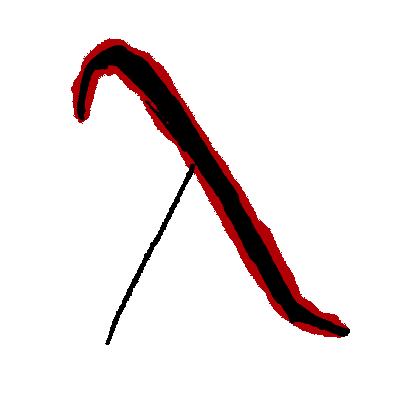 Лямбда (в представлении художника)
