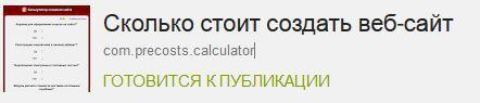 5e712823dc364616b3bc0ec0e17ce5ba.jpg