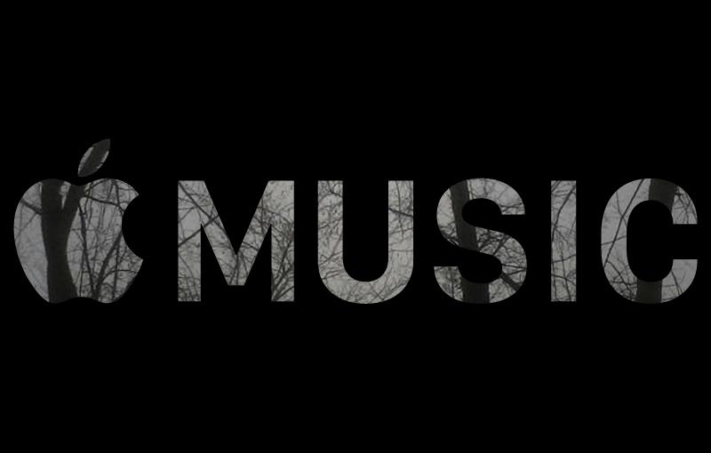 Apple Music: не пытаясь скрыть боль
