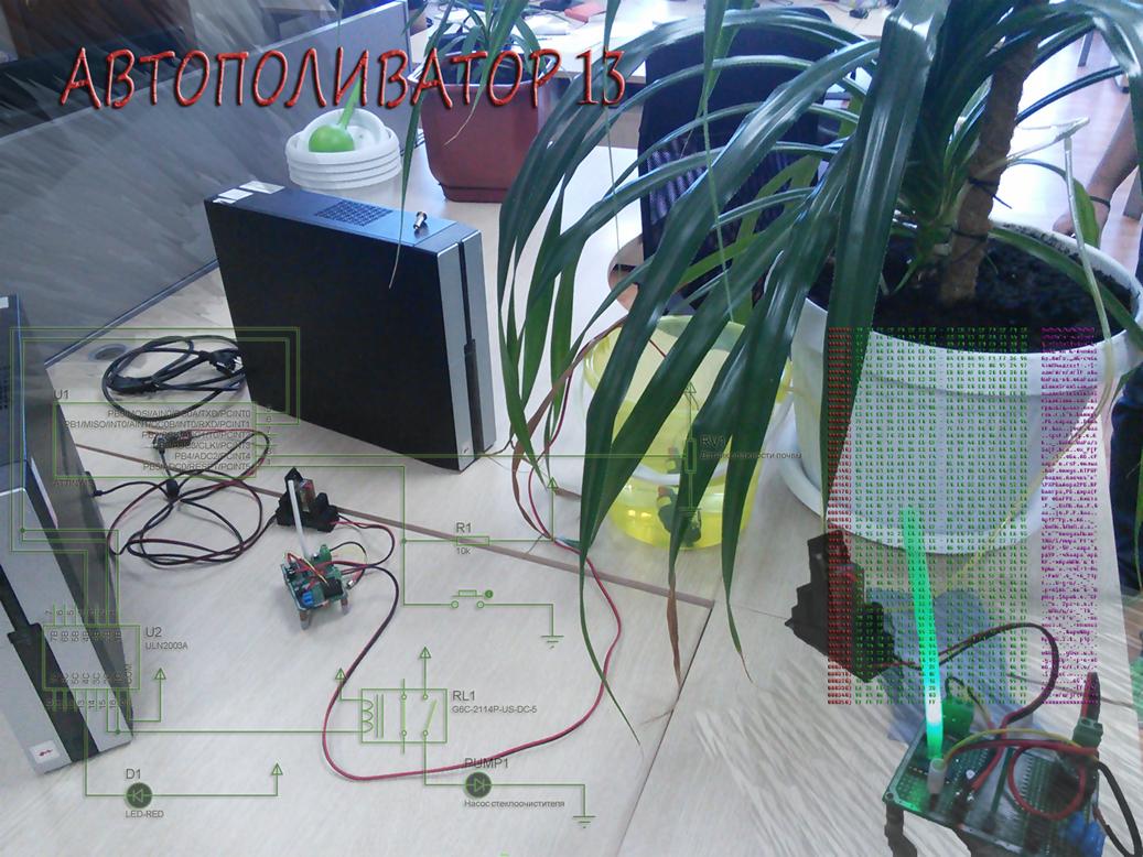 схема датчика влажности на микроконтроллере