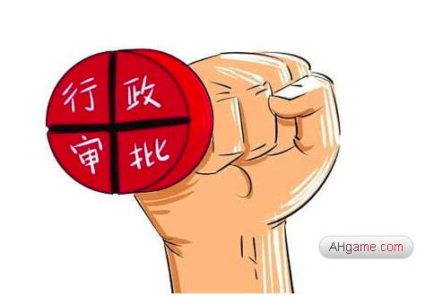 Цензура и рассмотрение правительством игр в Китае