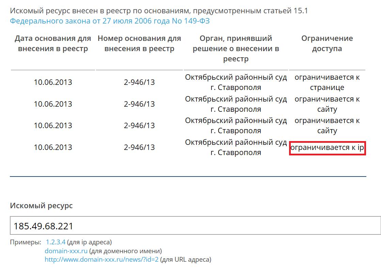 Продолжение истории с блокировкой сертификатов Comodo