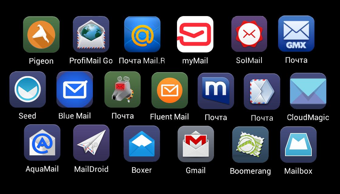 [Из песочницы] Обзор почтовых клиентов под Android, или как я почтовик выбирал