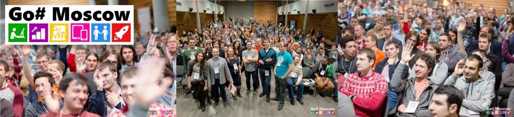 Анонс наших конференций по C# на апрель