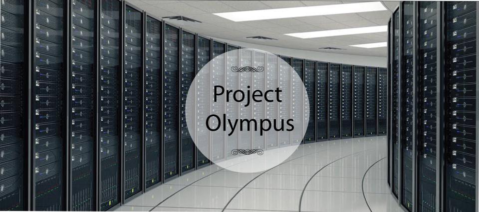 Project Olympus: собственный вариант open-source серверного оборудования от Microsoft