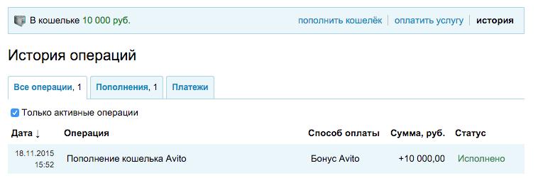Inurl dobavit-obyavleniya создать объявление на авито бесплатно подать объявление о продаже авто в иркутске