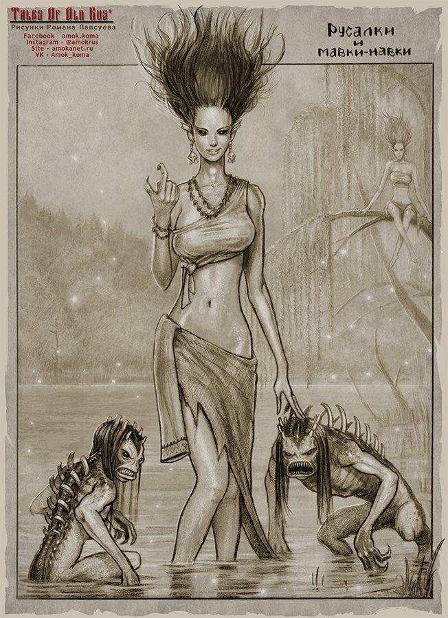 Мужика в женском обличье насадили на хуй