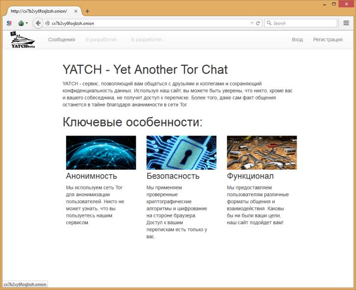 access darknet tor попасть на гидру