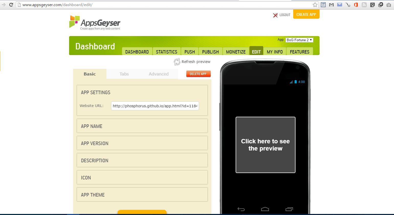 Скачать готовое приложение для андроид
