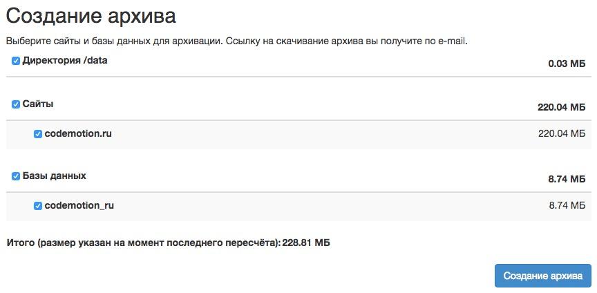При переносе сайта wordpress на другой хостинг не работают ссылки cs project хостинг