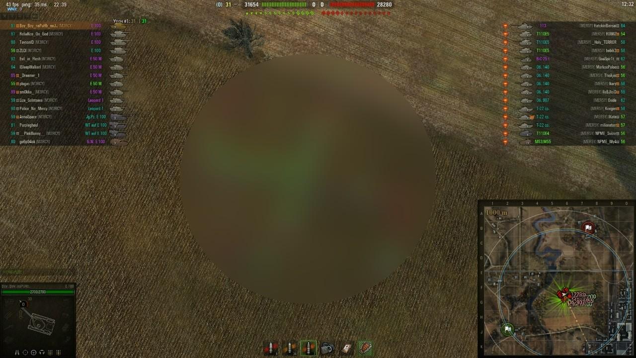 Цвета игроков в ворлд оф танк